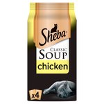 Sheba Soup With Chicken Fillets