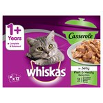 Whiskas Complete Casserole 1+ Years Fishy & Meaty Selection