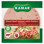Kamar Sliced Beef Salami With Paprika