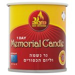 Ner Mitzvah 1 Day Memorial Candle