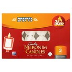 Ner Mitzvah 3 Hour Neironim Candles