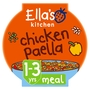 Ella'S Kitchen Chicken Paella 1-3 Yrs