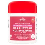 Morrisons Kids Chewable Multi Vitamins