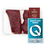 Morrisons Market St British Bavette Steak