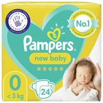 Pampers New Baby Micro Nappies 0