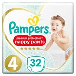 Pampers Active Fit Nappy Pants Size 4 32 per pack
