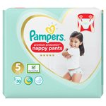 Pampers Premium Protection Active Fit Nappy Pants Size 5, 12-17kg