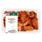 Morrisons Chinese Chicken Wings