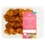 Morrisons Indian Spiced Chicken Kebabs