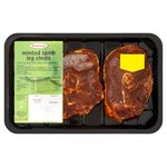 Morrisons Tendercut Minted Lamb Leg Chops