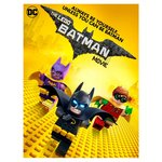The Lego Batman Movie DVD (U)