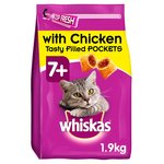 Whiskas 7+ Years Complete Dry With Chicken