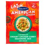 Santa Maria Caribbean Creamy Chicken Curry Mix
