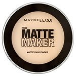 Maybelline Matte Maker Mattifying Powder 30 Natural Beige