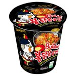 Samyang Hot Chicken Cup Ramen