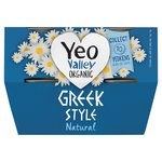 Yeo Valley Natural Greek Style 4 Heavenly Pots