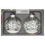 Morrisons Christmas Tree Print Baubles
