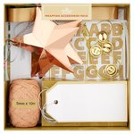Morrisons Gold Accessory Pack