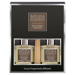 Baylis & Harding Black Pepper & Ginseng Luxury Fragranced Diffuser Set