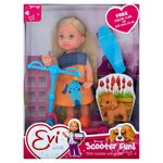 Evi Love Doll And Scooter