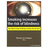 Benson & Hedges Blue Multipack