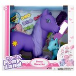 Gi-Go 2 Piece Family Horse Set