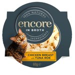 Encore Cat With Tuna Roe