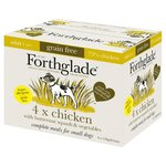Forthglade Adult 1Yr+ Grain Free Chicken With Butternut Squash & Vegetables