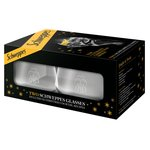 Schweppes Christmas Glass Gift Set