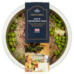 Morrisons Ham & Watercress Hash