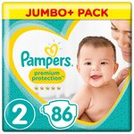 Pampers New Baby Size 2 Mini 86 Nappies
