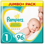 Pampers New Baby Size 1 New Born 96 Nappies