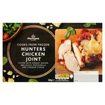 Morrisons Hunters Chicken Joint