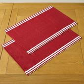 Morrisons Red Ribbed Tablemats 2Pk