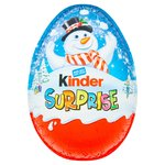 Kinder Surprise Christmas Egg