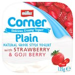 Muller Corner Plain Strawberry & Goji Berry