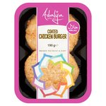 Adalya Halal Coated Chicken Burgers