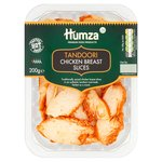 Humza Tandoori Chicken Slices