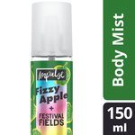 Impulse Fizzy Apple + Festival Fields Body Mist