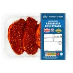 Morrisons British Pork Loin Steaks With Arrabiata Marinade