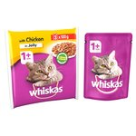 Whiskas 1+ Years With Chicken In Jelly