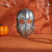 Morrisons Halloween Silver Knight Mask
