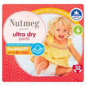 Nutmeg Ultra Dry Pants Size 6