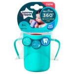 Tommee Tippee Easiflow 360 Degree Lip Activated Cup 6+M