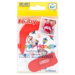 Nuby Patterned Teething Mitt