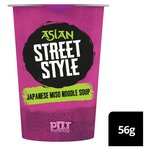 Pot Noodle Asian Street Style Japanese Miso Noodle Soup