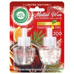 Air Wick Electrical Plug In Refill Mulled Wine