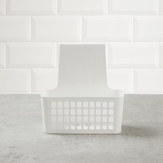 Morrisons Small Hangable Organiser Basket