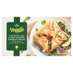 Morrisons Spinach, Leek & West Country Cheddar Puff Pastry Parcel