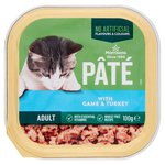 Morrisons Pate With Game & Turkey